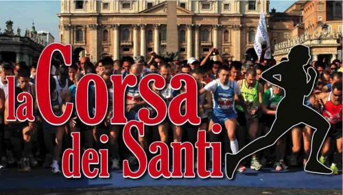Corsa-dei-Santi.jpg