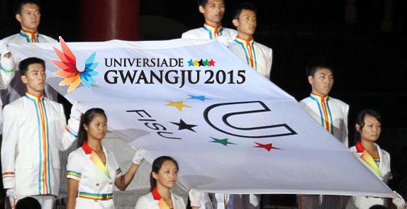 Universiadi Gwangju (Corea del Sud):  risultati prima giornata, l'orario e gli azzurri in gara oggi