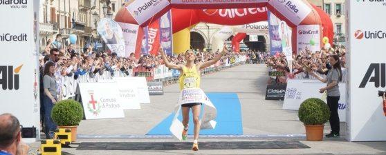 Ruggero Pertile vince la Maratona di Padova 2016