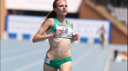 FedericaDel Buono ritorna in gara a Trento dopo l' infortunio, ci saranno anche EleonoraGiorgie MatteoGiupponi