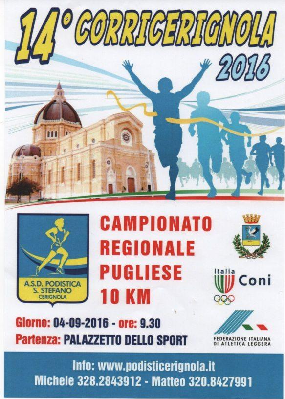 14° CorriCerignola - Campionato regionale Master 10 km di corsa su strada
