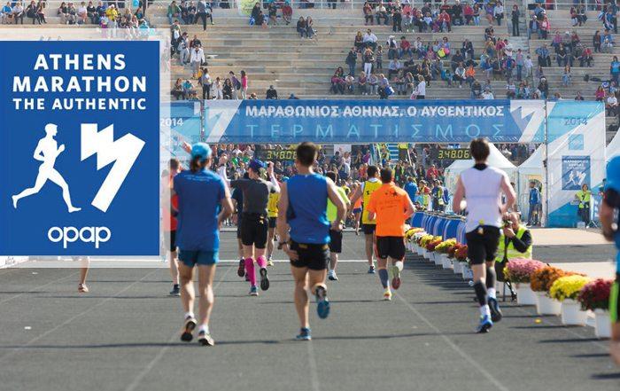 Risultati Maratona di Atene: Tripletta  keniana maschile e vittoria donne