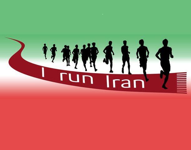 L'Iran ospiterà per la prima volta una Maratona internazionale a Teheran