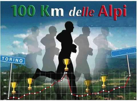 """100km delle Alpi: C'ero anch'io con """"Personal Best"""" 12h10'- di Matteo SIMONE"""