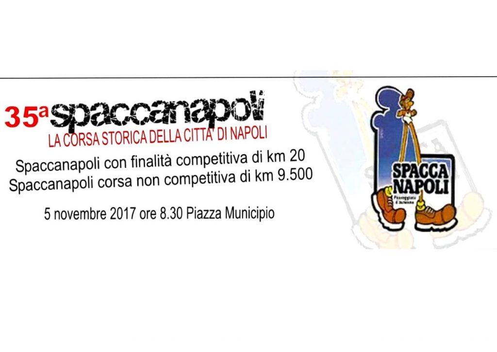 Spaccanapoli: domani, giovedì 26 ottobre, alle ore 12,00 la presentazione a Palazzo San Giacomo
