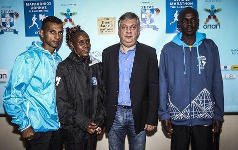 Maratona di Atene: Domenica 12 novembre l'edizione 121- La diretta streaming su questo blog