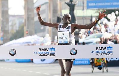 Ecco l' elenco delle migliori 10 maratone maschili di sempre