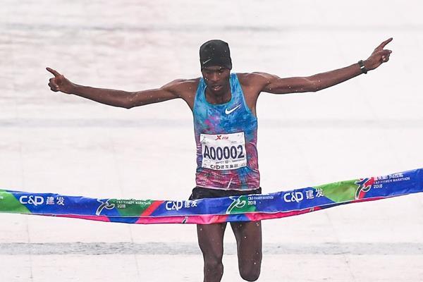 Domenica in Cina  la prima Maratona 2019