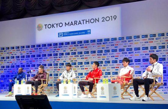 Tokyo+Marathon+press+conference+February+2019