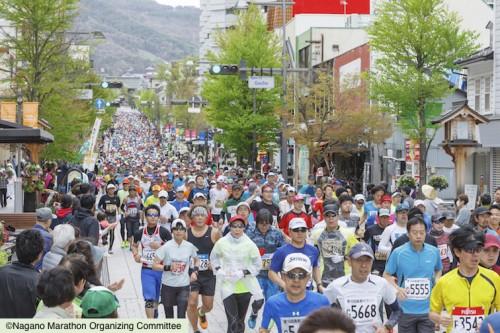 Un ugandese per la prima volta vince la maratona di Nagano