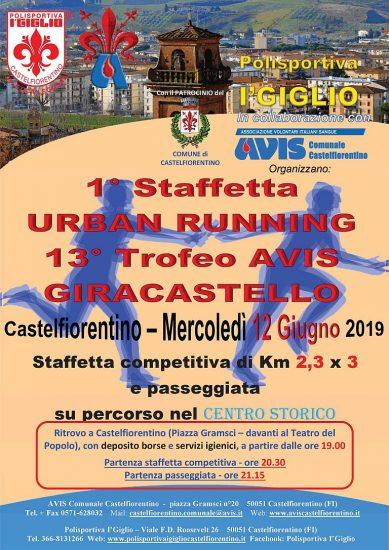 Il 12 giugno si corre la STAFFETTA URBAN RUNNING – 13° TROFEO GIRACASTELLO,