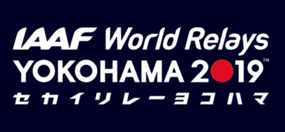 Mondiali staffette: oggi le finali con 4 quartetti azzurri in gara- LA DIRETTA STREAMING