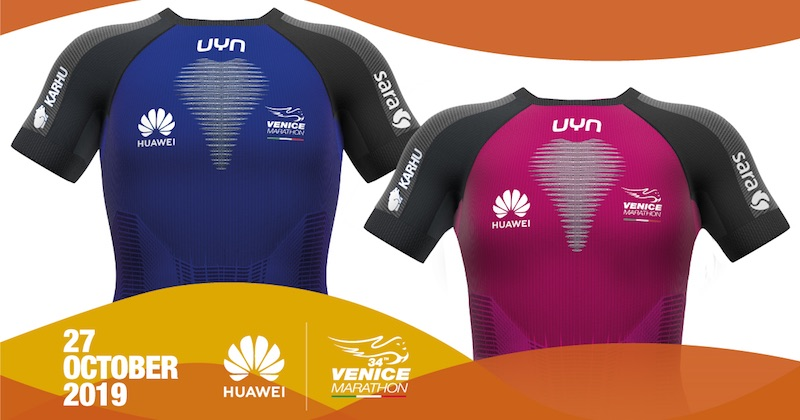 La 34^ Huawei Venicemarathon svela la maglia!