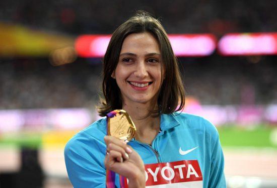 Maria+Lasitskene+16th+IAAF+World+Athletics+kFx7U9cdhaTl