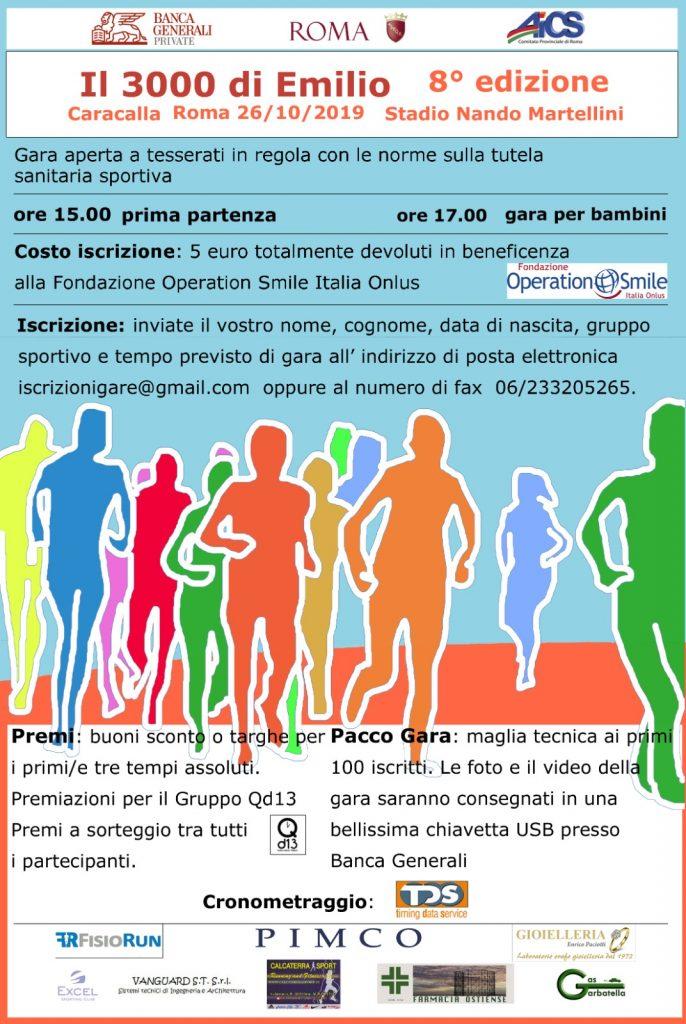 """Torna """"il 3000 d'Emilio"""", gara podistica in programma sabato 26 ottobre alle Terme di Caracalla. Testimonial d'eccezione Giorgio Calcaterra."""