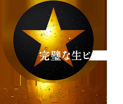 Olimpiadi Tokyo: servirebbero circa 300 milioni di dollari per spostare la maratona e la marcia a Sapporo