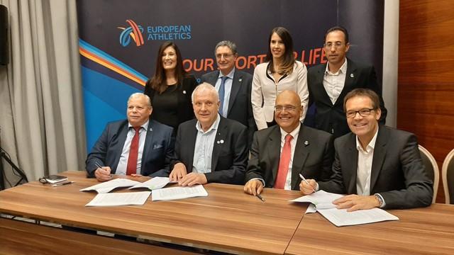 I campionati europei U18 del 2022 assegnati a Gerusalemme