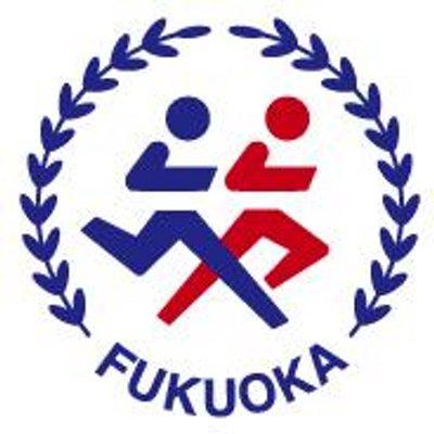 Il live Domenica della maratona internazionale di Fukuoka con 4 atleti sub 2:08