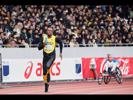 Bolt è convinto che i suoi record mondiali potrebbero essere battuti alle prossime Olimpiadi
