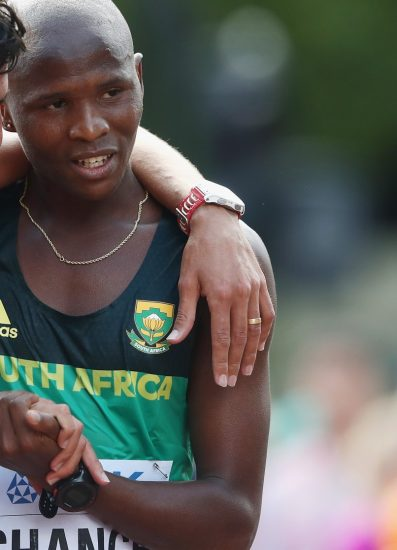Lebogang+Shange+IAAF+World+Championships+London+2017~2