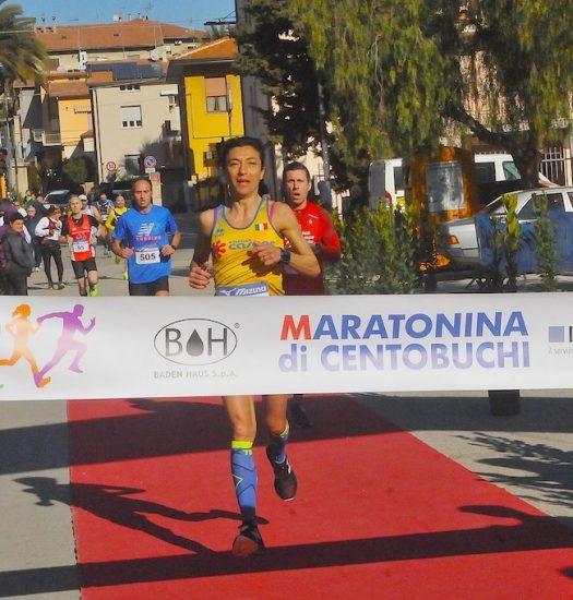 Maratonina Centobuchi 19022020 vittoria mancini