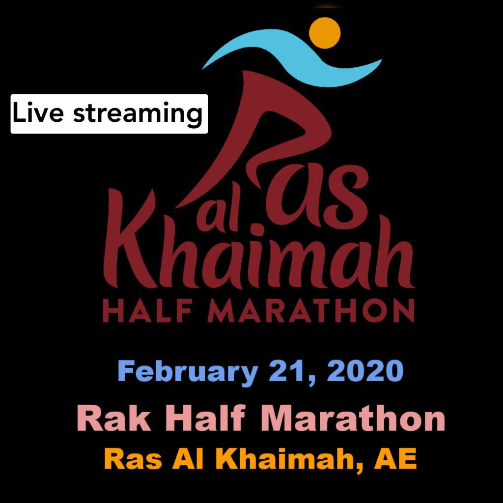 Strepitoso il cast della mezza maratona di Ras Al Khaimah di venerdì mattina : 11 runner col PB sotto i 60 minuti