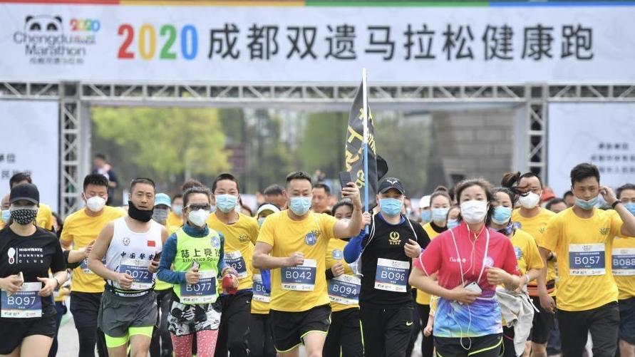 Storico in  Cina: si ritorna a correre una mini gara su strada dopo l'inizio del Coronavirus