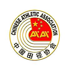 Chinese_Athletic_Association_logo