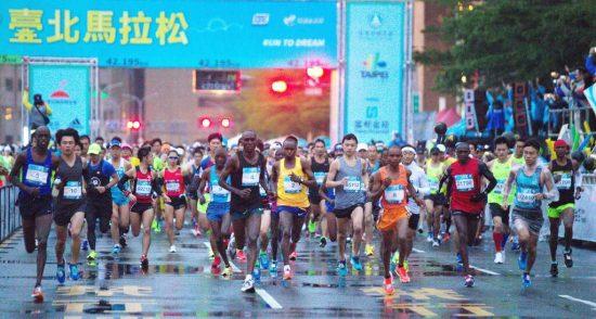 臺北馬拉松2
