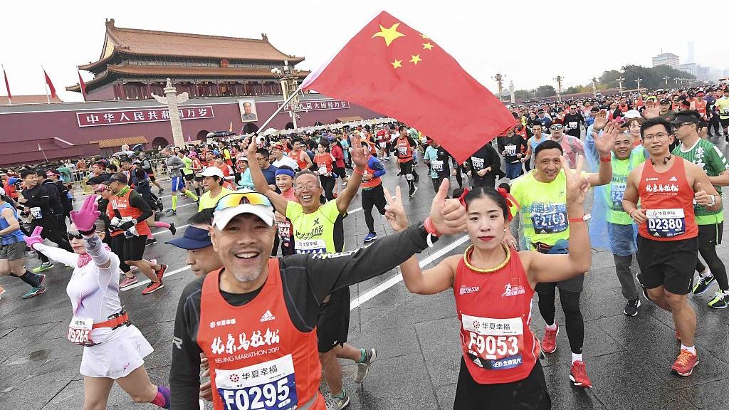 Annullata la Maratona di Pechino 2020