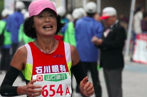 Record mondiale di maratona +60 anni di Mariko Yugeta 62 anni : 2h52'01 (4: 05 / km)