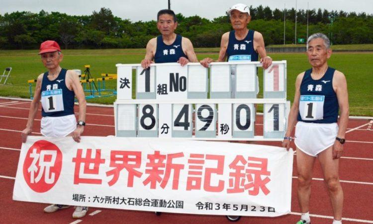 Master, Record mondiale M90 della 4x400 metri