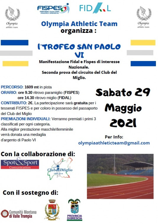 Olympia Athletic Team organizza il 1° Trofeo San Paolo VI, si corre sul miglio sabato 29 maggio