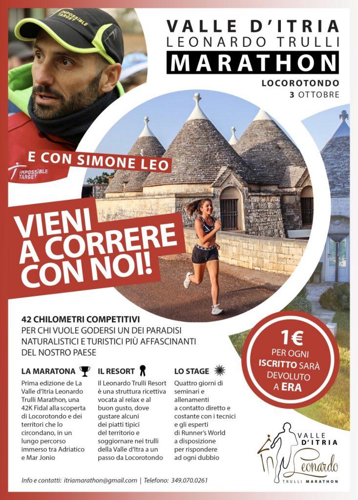 Nasce la Maratona dei Trulli: Domenica 3 ottobre si corre la Valle d'Itria Leonardo Trulli Marathon