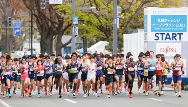 Tokyo Marathon 2021 cancellata! Se ne riparla all'inizio del 2022, virus permettendo
