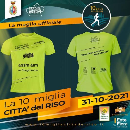 """La T-shirt de """"La 10 miglia città del riso"""", un omaggio alla cultura scaligera di Isola della Scala"""
