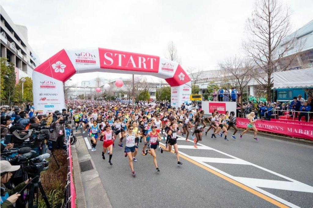 Montepremi record di 250.000 dollari nella Nagoya Women's Marathon